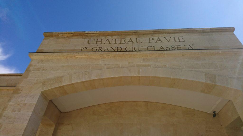 Le fronton du Château Pavie